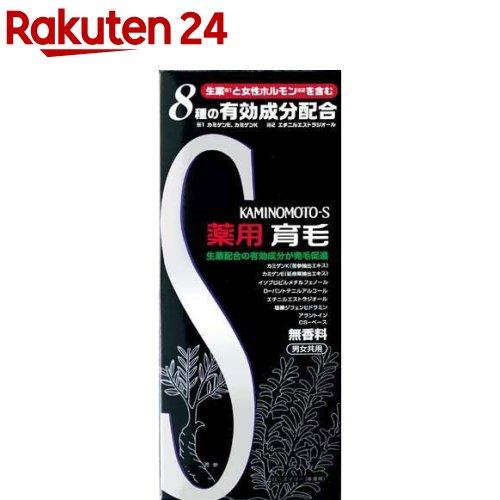 薬用加美乃素 S-II 無香料タイプ(180ml)【加美乃素】