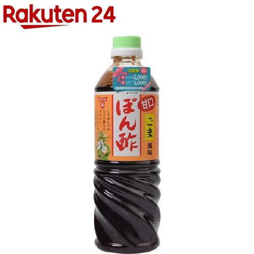フンドーキン 購入 最新 甘口ごま風味ぽん酢 720ml