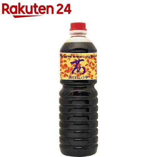 オーサワ 茜醤油 海外 ペットボトル イチオシ 1000ml 日本最大級の品揃え