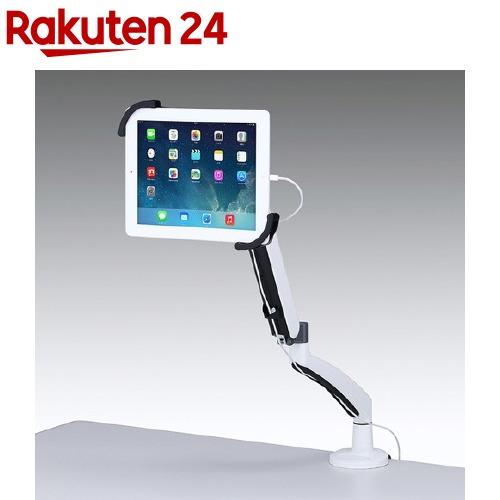 7-11インチ対応水平垂直iPad・タブレット用アーム CR-LATAB6(1台)【送料無料】