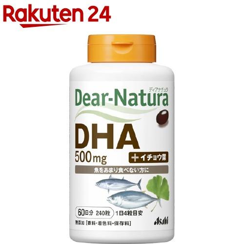 Dear-Natura ディアナチュラ DHA 送料無料 新品 with 240粒 サービス イチョウ葉 spts4