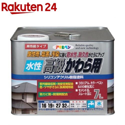 アサヒペン 水性高級かわら用 ココナッツブラウン(7L)【アサヒペン】