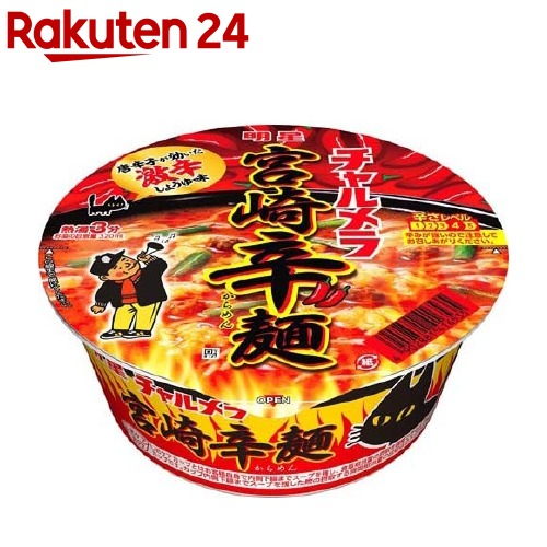 送料無料限定セール中 チャルメラ チャルメラどんぶり 12個入 宮崎辛麺 評判