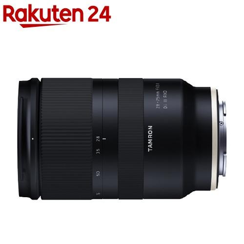 タムロン 28-75mm F/2.8 Di III RXD ソニーEマウント用 35mmフルサイズ対応(1個)