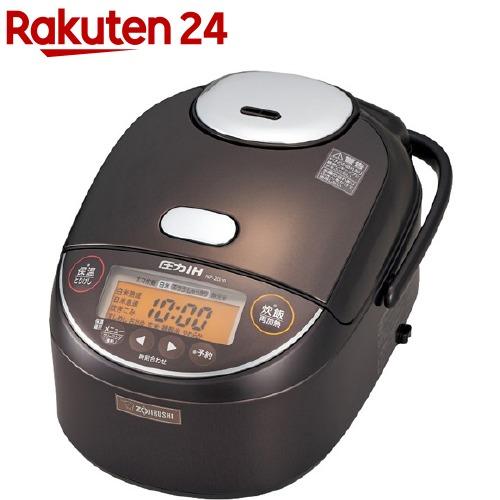 象印 圧力IH炊飯ジャー 5.5合炊き NP-ZG10-TD ダークブラウン(1台)【象印(ZOJIRUSHI)】