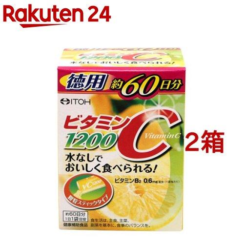 井藤漢方 ビタミンC1200 2コセット [宅送] 60包 日本