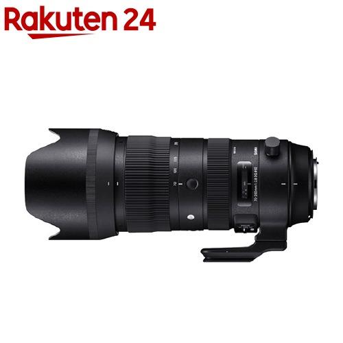 【完売】  シグマ 70-200mm F2.8 DG OS HSM | Sports キヤノン(1本), 舞網工房 マイアミクラフト c95a6d4a