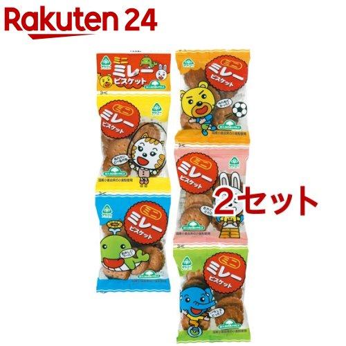 再再販 健康志向菓子サンコー 大注目 サンコー ミニミレービスケット 5袋入 2セット 23g