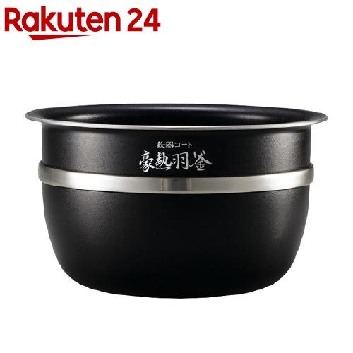 象印 ZOJIRUSHI 5☆好評 炊飯ジャー用内釜 B467-6B 時間指定不可 1個