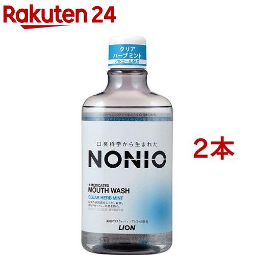 ノニオ 驚きの価格が実現 NONIO マウスウォッシュ 舗 クリアハーブミント i7t 2コセット 600ml u9m