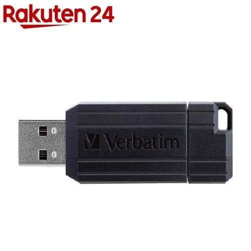 買収 バーベイタム USBメモリー 16GB USBP16GVZ3 格安 1個 USB2.0