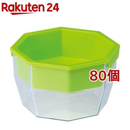 キッチンファーム 120(80個セット)