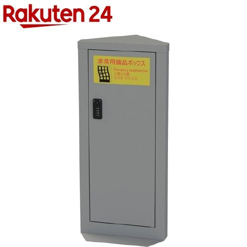 エレベーター向け コーナーキャビネット スリムタイプ/ダイヤルロック ニューグレー EVC-102D-N(1コ入)【ナカバヤシ】【送料無料】