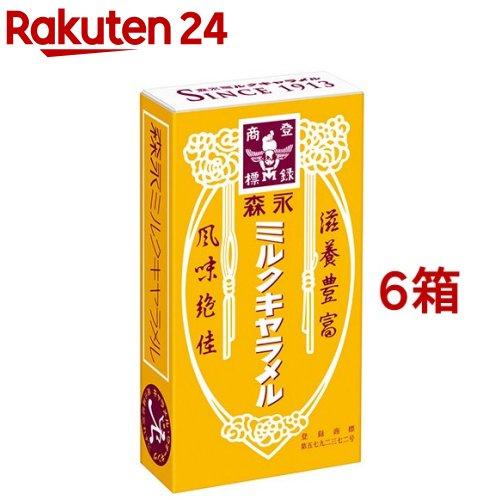 ミルクキャラメル 永遠の定番 12粒入 6箱セット 店舗