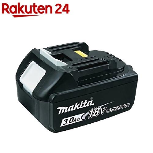 マキタ 18Vバッテリ3.0Ah BL1830(1台)