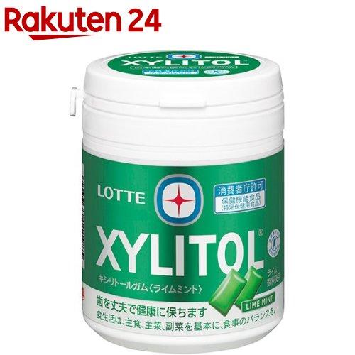 おやつ 買取 キシリトール XYLITOL ガム 143g ライムミント ファミリーボトル 品質保証