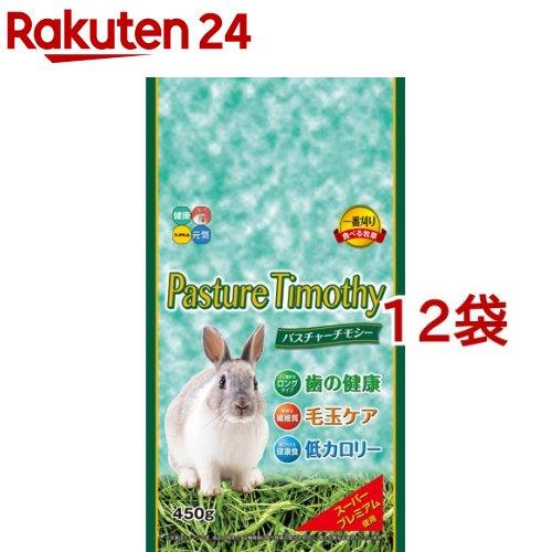 オンラインショッピング パスチャーチモシー 450g 12袋セット 送料無料限定セール中