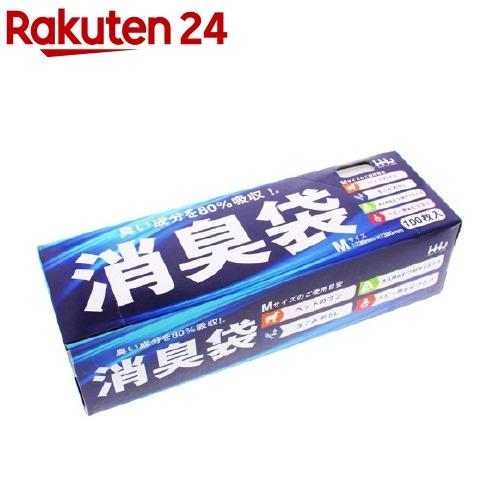 消臭袋 サニタリー用 ボックスタイプ ケース販売 グレー約23*38cm AS-05(100枚*24パック)
