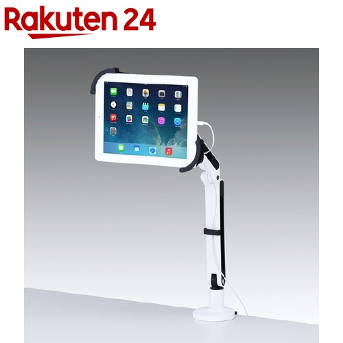 7-11インチ対応iPad・タブレット用アーム CR-LATAB9(1台)【送料無料】