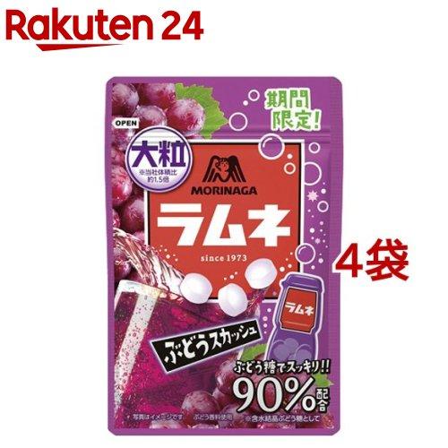 森永製菓 森永 大粒ラムネ 38g 豊富な品 ぶどうスカッシュ 4袋セット 本物