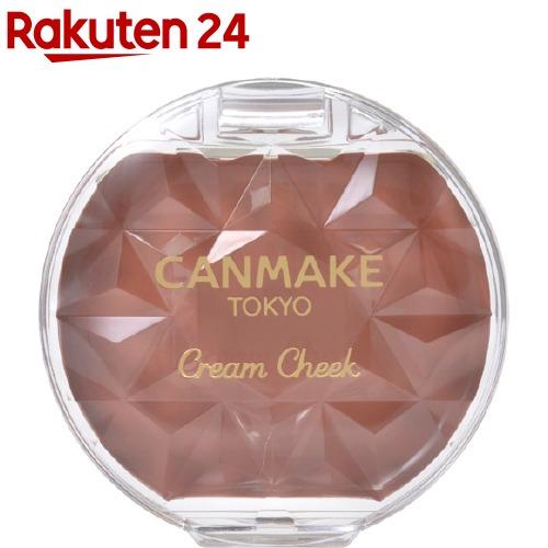 キャンメイク(CANMAKE) / キャンメイク(CANMAKE) クリームチーク 19 シナモンミルクティー キャンメイク(CANMAKE) クリームチーク 19 シナモンミルクティー(2.4g)【キャンメイク(CANMAKE)】