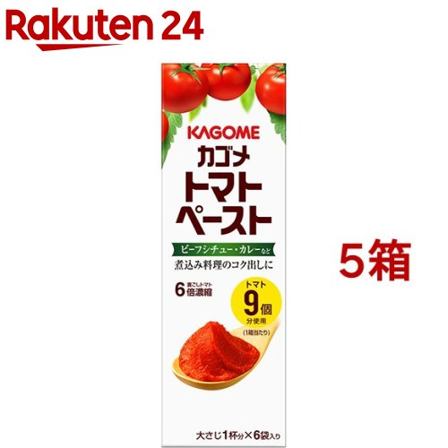 カゴメ トマトペースト ミニパック 在庫限り 6コ入5コセット 18g 全品最安値に挑戦