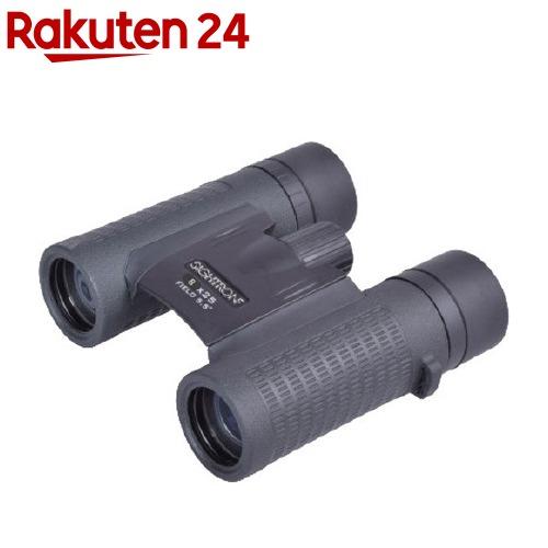 サイトロン 双眼鏡 SIIBL825(1台)