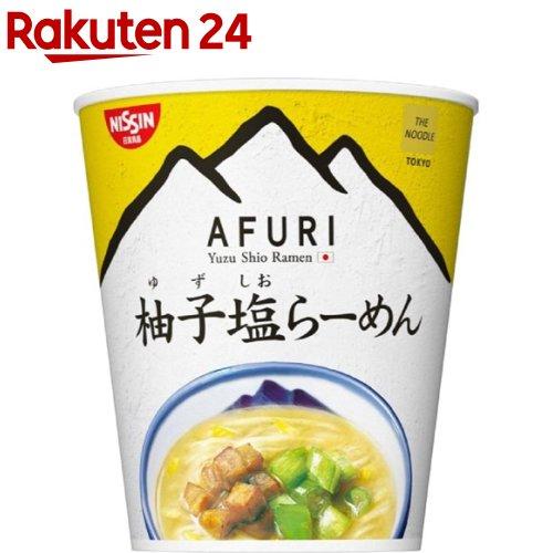 海外限定 日清食品 日清 海外輸入 THE NOODLE TOKYO AFURI mini 柚子塩らーめん 35g 15食入
