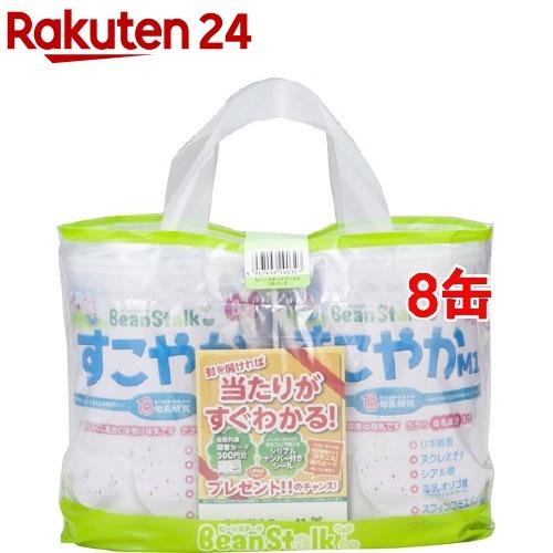 ビーンスターク すこやかM1 大缶(800g*2缶*4セット)【KENPO_09】【ビーンスターク】