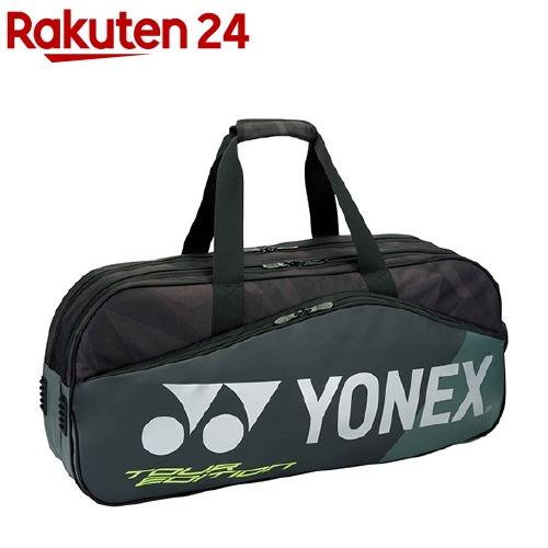 ヨネックス トーナメントバッグ テニス2本用 ブラック BAG1801W 007(1コ入)【ヨネックス】