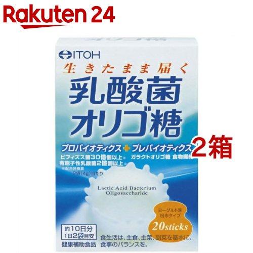 メーカー公式ショップ 井藤漢方 乳酸菌オリゴ糖 40g 2コセット 2g 20スティック テレビで話題