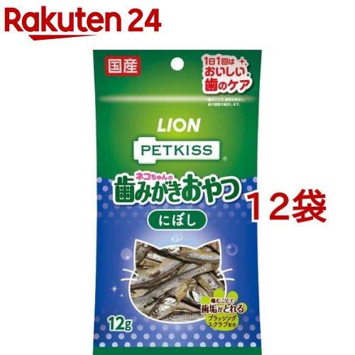 ペットキッス ネコちゃんの歯みがきおやつ オリジナル にぼし 12コセット 12g 販売実績No.1