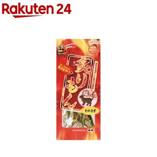 猫用 炙りもん わかさぎ(12g)【炙りもん】