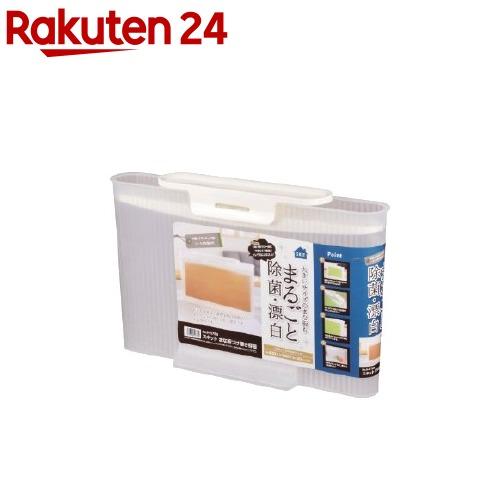 スキット まな板つけ置き容器 安い 激安 プチプラ 高品質 正規取扱店 1コ入 H-5758