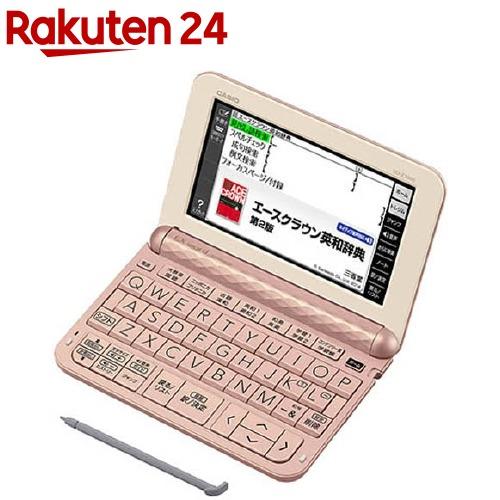 カシオ 電子辞書 エクスワード XD-Z3800PK ピンク(1台)【エクスワード(EX-word)】