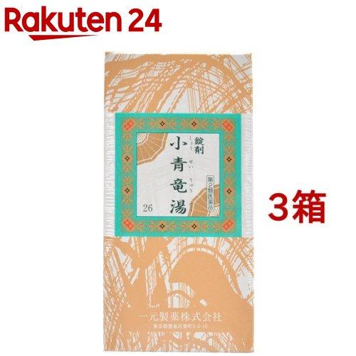 【第2類医薬品】一元 錠剤小青竜湯(1000錠*3箱セット)