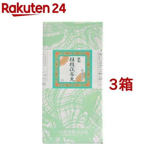 【第2類医薬品】一元 錠剤桂枝茯苓丸(2000錠*3箱セット)