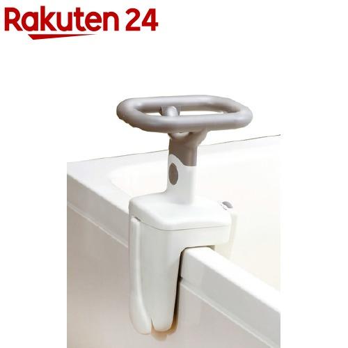 浴槽手すり(O型)(1台)