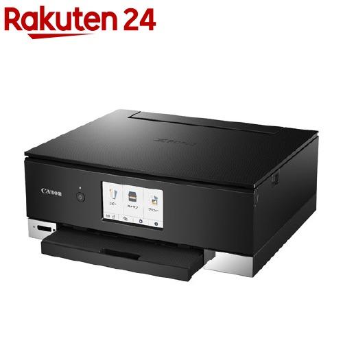 キヤノン インクジェット複合機 PIXUS TS8230 BLACK ブラック(1コ入)【送料無料】