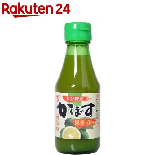 【訳あり】フンドーキン かぼす果汁100%(150mL)【フンドーキン】