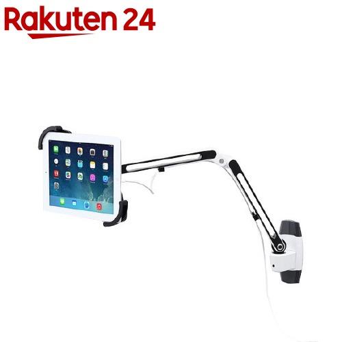 7-11インチ対応iPad・タブレット用アーム 壁面用 CR-LATAB11(1台)【送料無料】