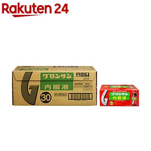 【第3類医薬品】グロンサン内服液((20mL*30本)*6箱)【グロンサン】