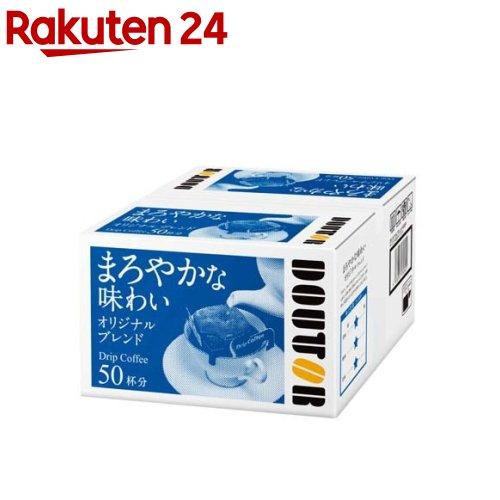 ドトール ドリップコーヒー オリジナルブレンド(7g*50袋入)【ドトール】