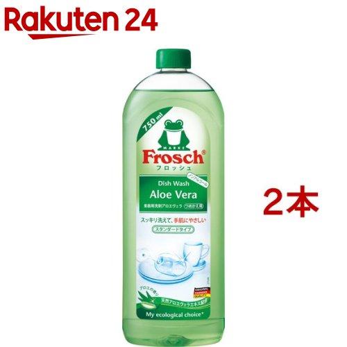 フロッシュ(frosch) / フロッシュ 食器用洗剤 アロエヴェラ スタンダードタイプ フロッシュ 食器用洗剤 アロエヴェラ スタンダードタイプ(750ml*2コセット)【フロッシュ(frosch)】
