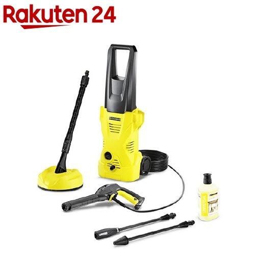 ケルヒャー 高圧洗浄機 K2 ホームキット 1.602-219.0(1台)【ケルヒャー(KARCHER)】