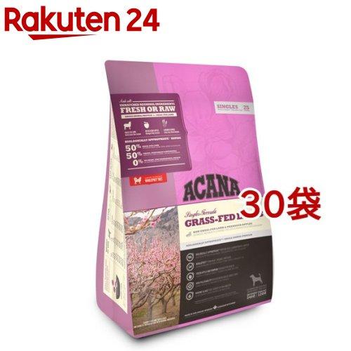 アカナ グラスフェッドラム(正規輸入品)(340g*30袋セット)【アカナ】