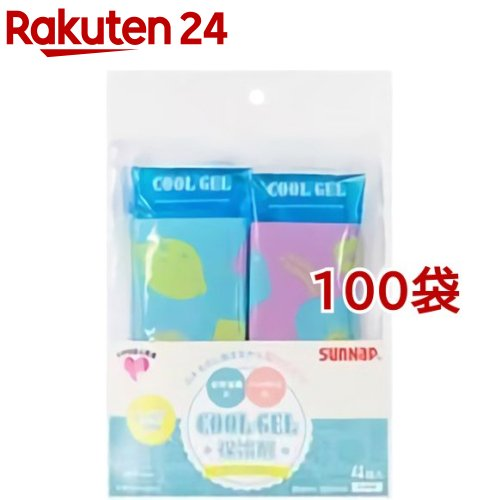 サンナップ クールジェル保冷剤(4個入*100袋セット)【サンナップ】