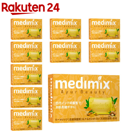medimix メディミックス アロマソープ ※ラッピング ※ ゴールド 10個セット 往復送料無料 MED-TAR10P
