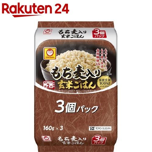 本日の目玉 マルちゃん もち麦入り玄米ごはん 160g 3個入 35%OFF