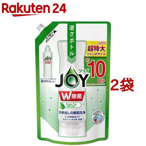ジョイ Joy 除菌ジョイ コンパクト 食器用洗剤 緑茶の香り tktk06 詰め替え 1330ml 2袋セット おすすめ 公式サイト ジャンボ